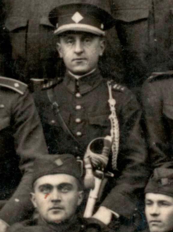 Сабля Чехословакия офицерская образца 1927 года