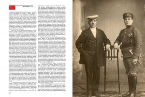 История морского Кортика офицерского обр. 1803/1914 годов периода Временного правительства