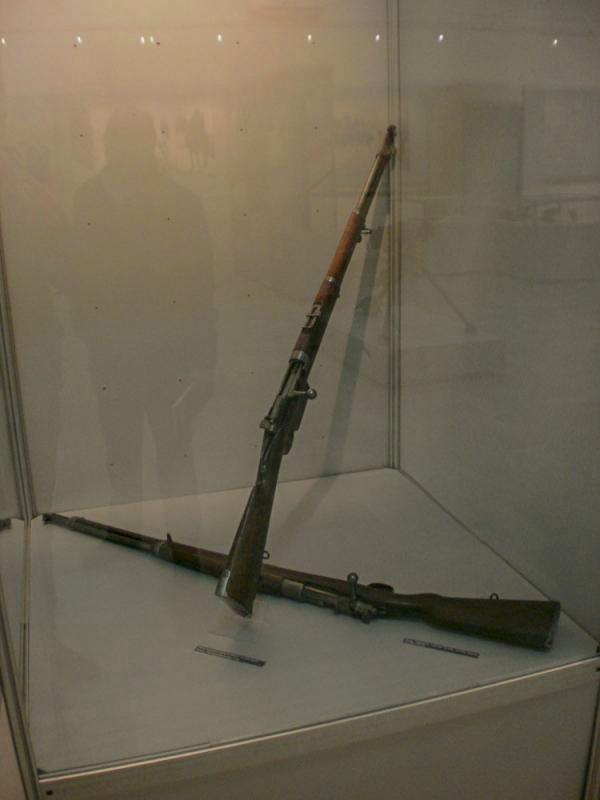 пехотная винтовка