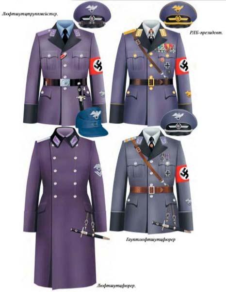 Униформа Rbl.